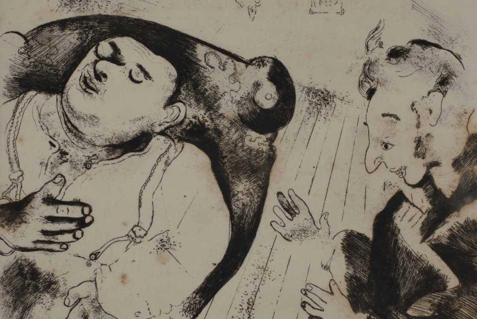 chagall+dead+souls.jpg