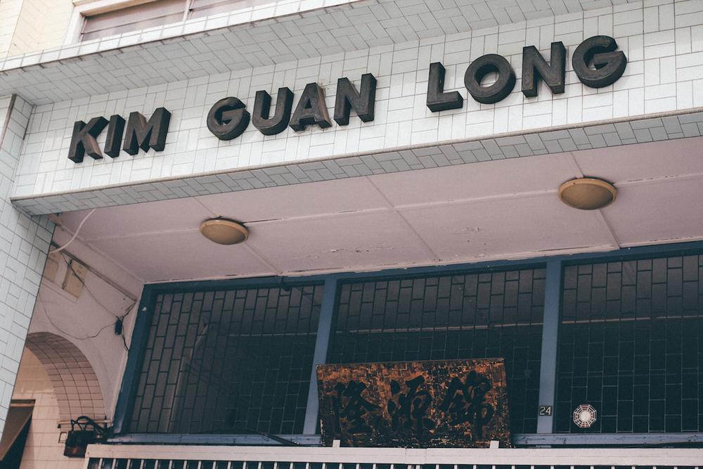 singapore_hostel_tiongbahru (14 of 66).jpg