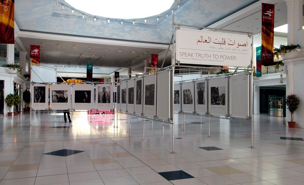 STTP.Doha1.jpg