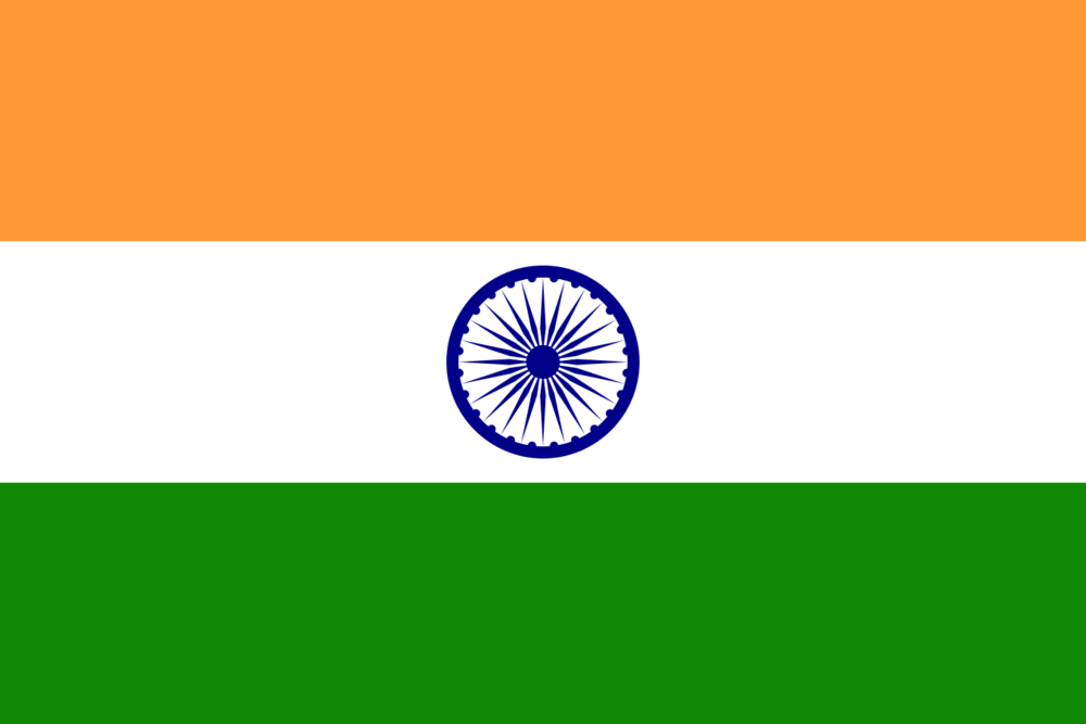Flag_of_India.png