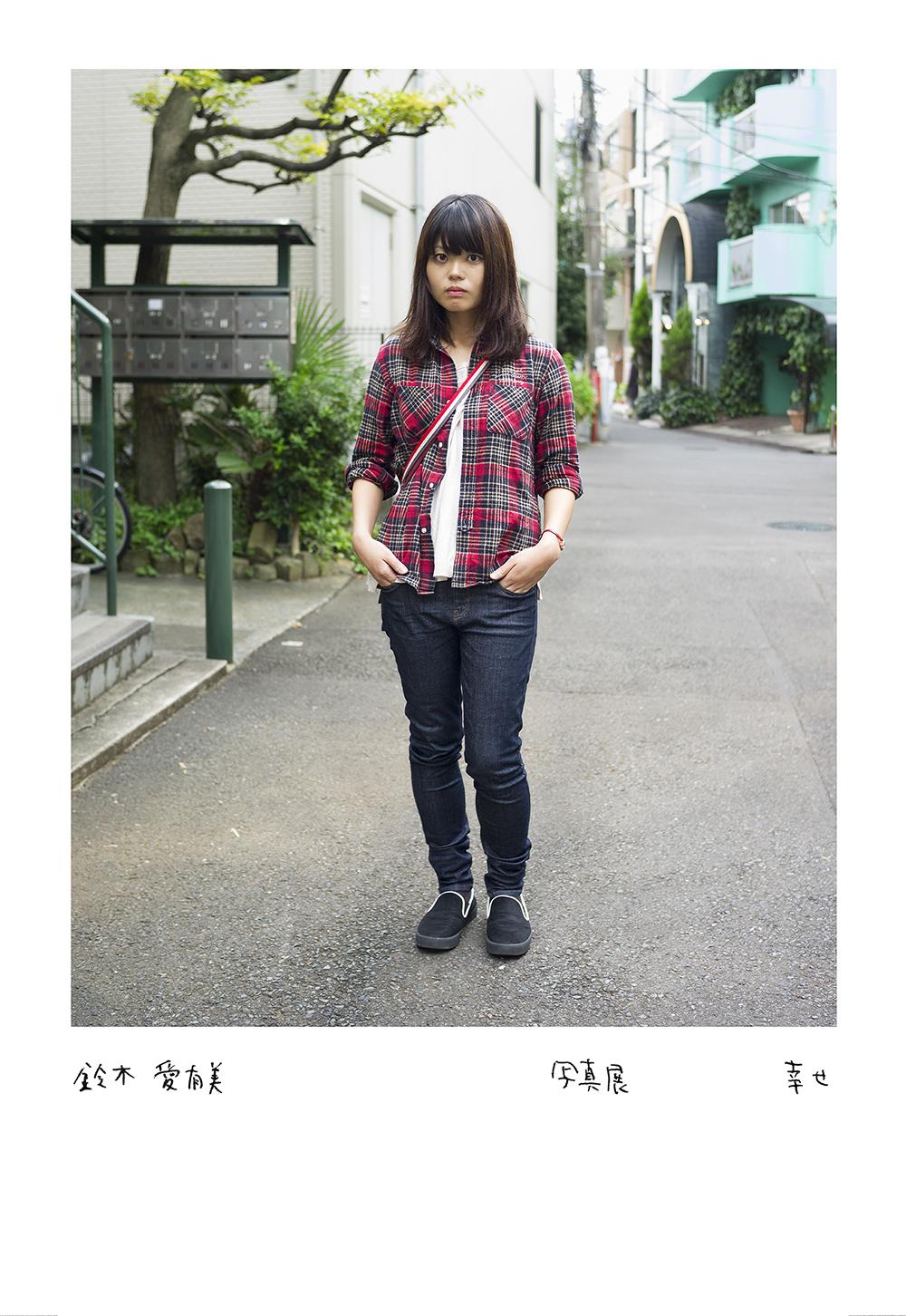 Image 3 / 10