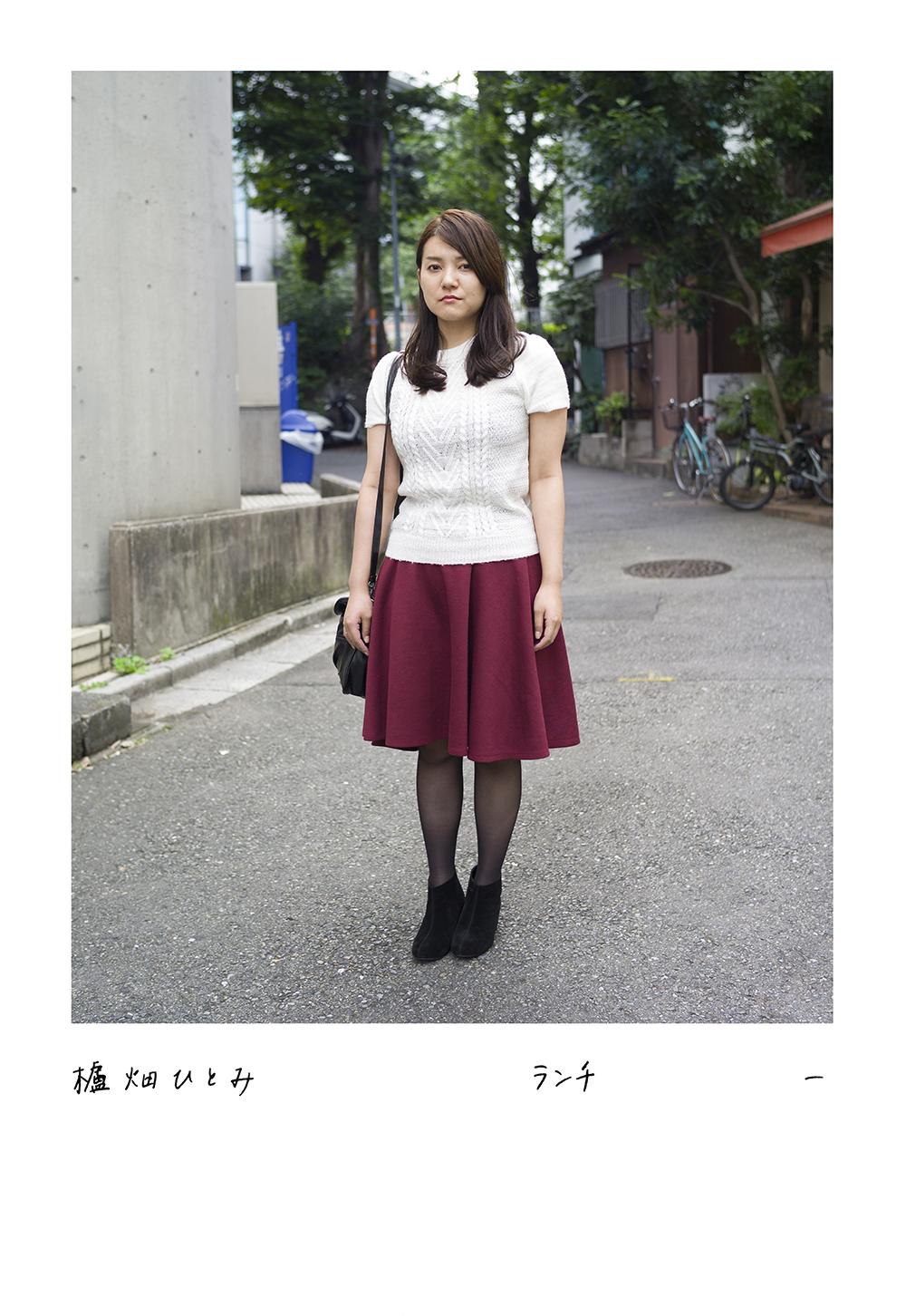 Image 9 / 10
