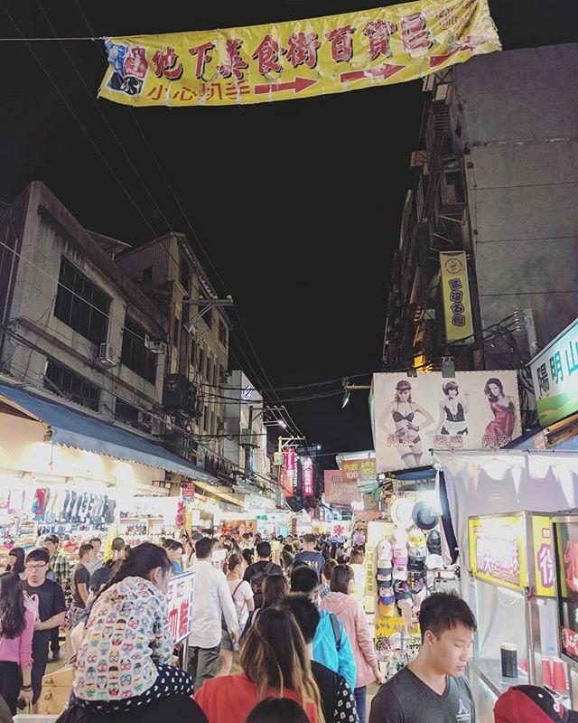 #shilinnightmarket #nightmarket #taipei #streetfood
