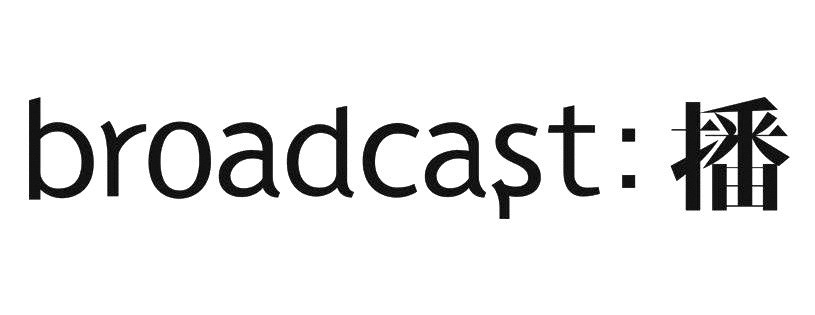 broadcast-logo.jpg