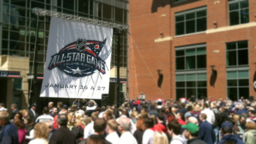 All_Star_Game_2013_Unveiling.jpg