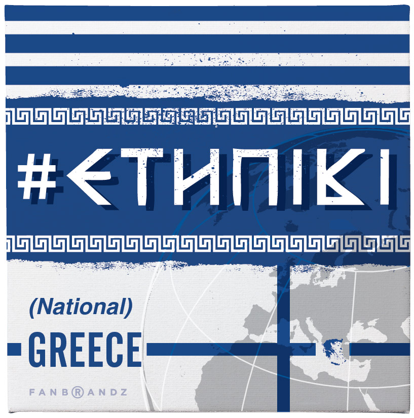 Greece_World_Cup_Hashtag_2014.jpg