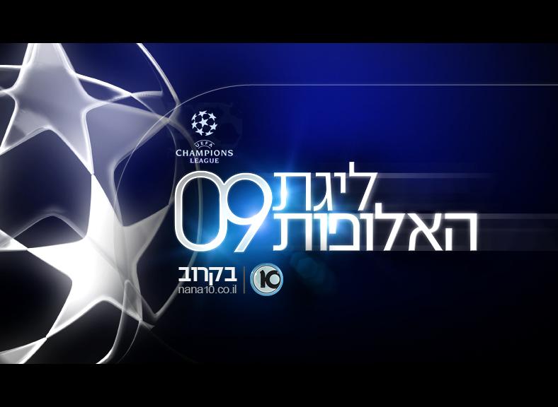 football logo.jpg