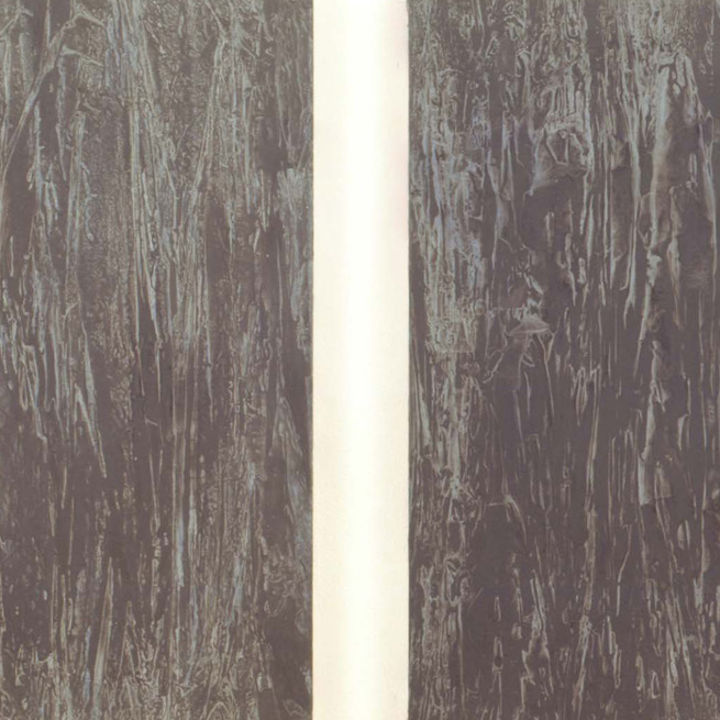 1991 - 1995