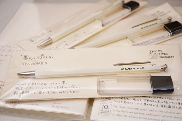 This Midori MD 10th Anniversary 2mm Pencil is available exclusively at Paper-Ya! It will be available only during our Midori 10th Anniversary event this weekend, March 24th and 25th. Quantities are limited so be sure to come down and grab yours! You'll be able to test Midori MD paper and journals right here in store all weekend! . . . #journals #midori #mdnotebooks #exclusive #paperya #stationery #vancouver #granvilleisland #writing