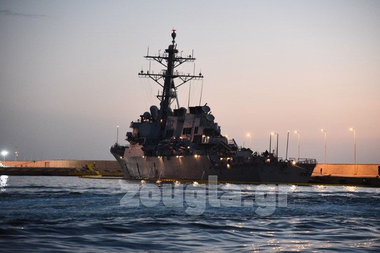 Το USS Carney αγκυροβολημένο στη Δραπετσώνα