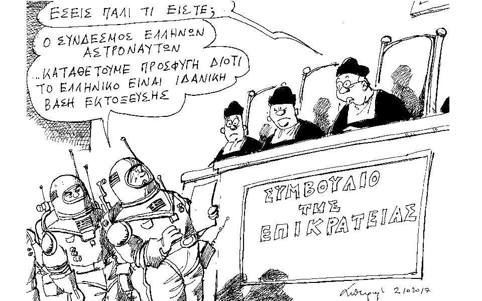 petroulakis-thumb-large.jpg