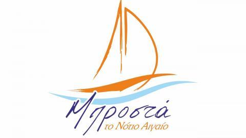MPROSTA-NOTIO-AIGAIO.jpg