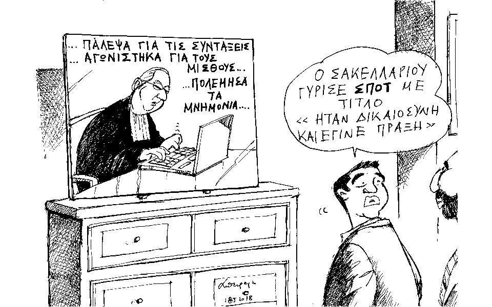 petroulakis_skitso-thumb-large.jpg