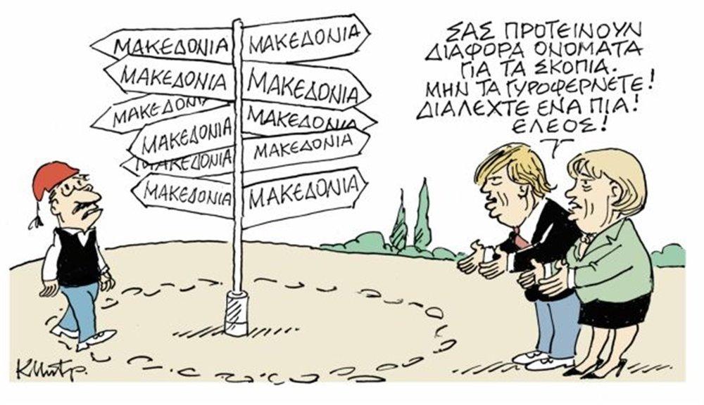 mitropoulos.jpg