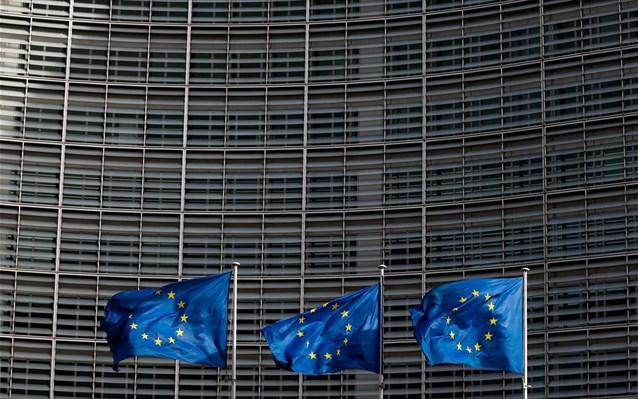 komision-europaiki-epitropi.jpg