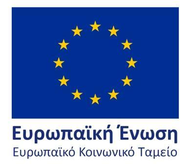 1Europe-EKT_GR.jpg