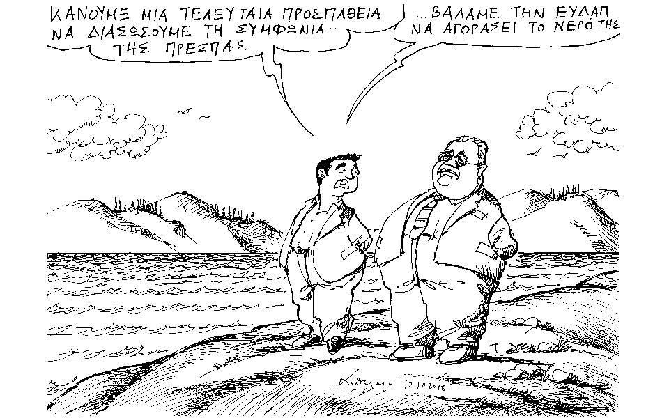 skitso_petroulakis-thumb-large.jpg