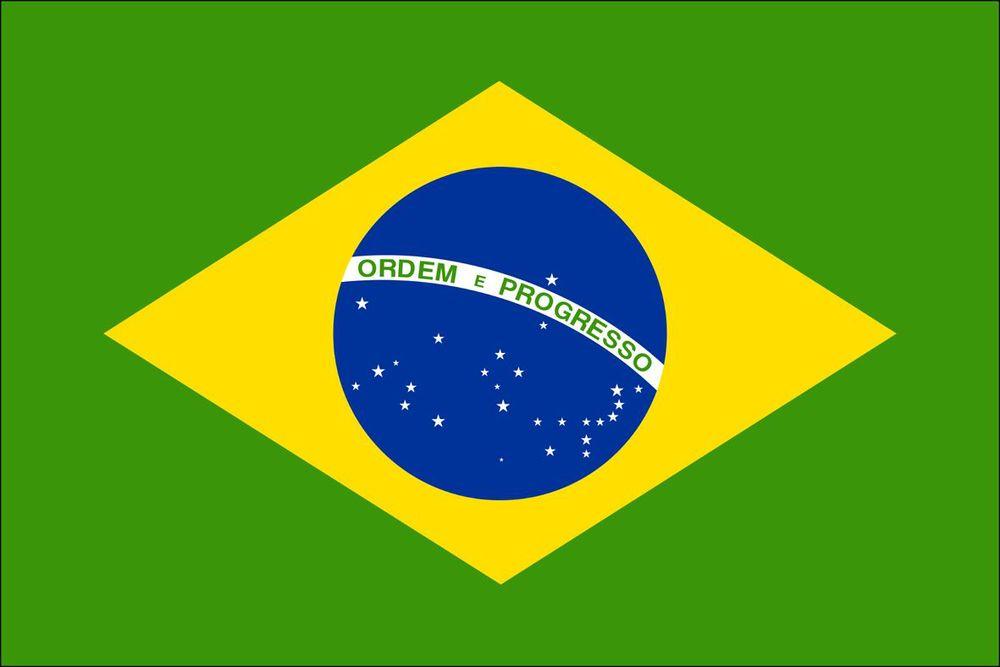 1053_brazil-flag_brazilijos_veliava.jpg