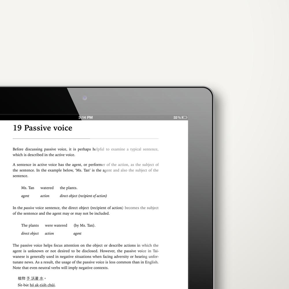 iPad_black_Passive_TopRight_CROP.png