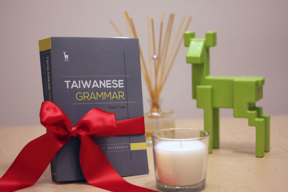 taiwanese_grammar_print_book_xmas_single