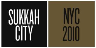 sukkah city logo.png