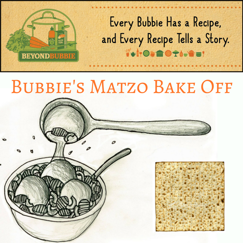 Explore the flavors of Passover at an event, in your classroom or in your home. Host a Matzo Ball competition to see who has the best matzo balls in your community. Gather for a conversation about food, memory and matzo balls. During the tasting, have competitors share the stories behind the Bubbies...behind the matzoh balls.  Use our recipe cards and have community members share their favorite Passover recipes; compile and share them in a community recipe chapbook! Working with children? Get artsy with your kids and students - create your own matzo ball soup art project at home or in your classroom.