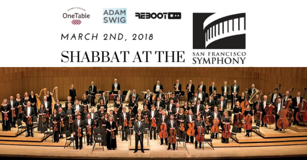 Fb Ad Symphony March 2 (1).png