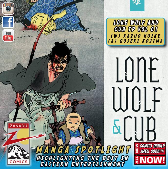 Manga Spotlight1.jpg
