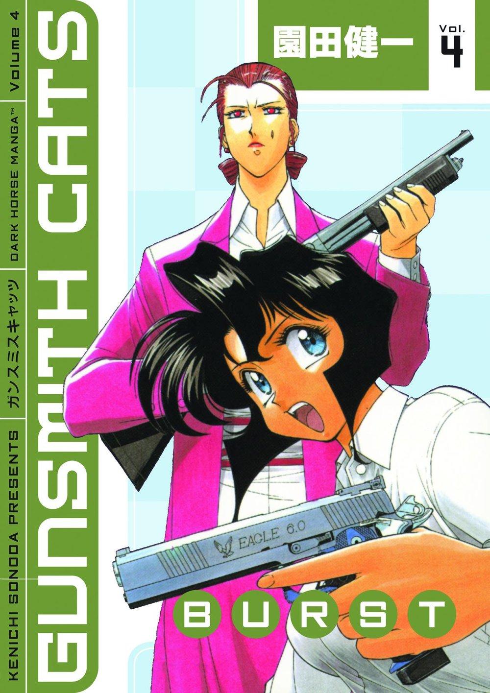 Gunsmith cats #4.jpg