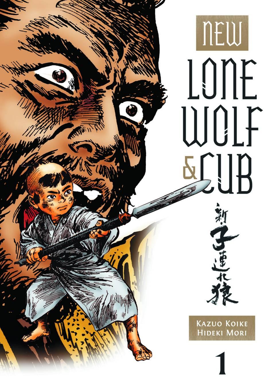 manga monday1.jpg