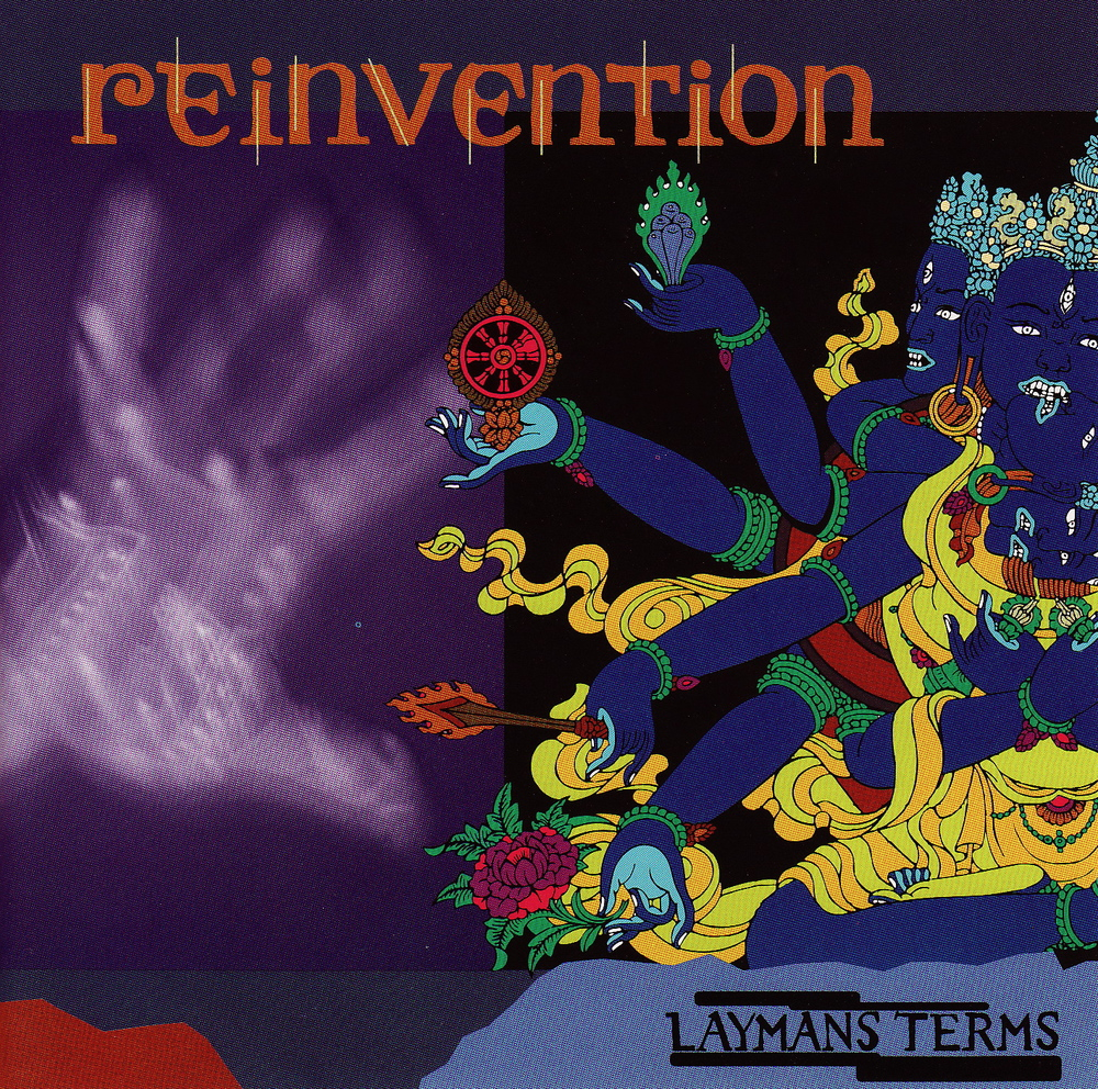 Laymans terms reinvention cover.jpg