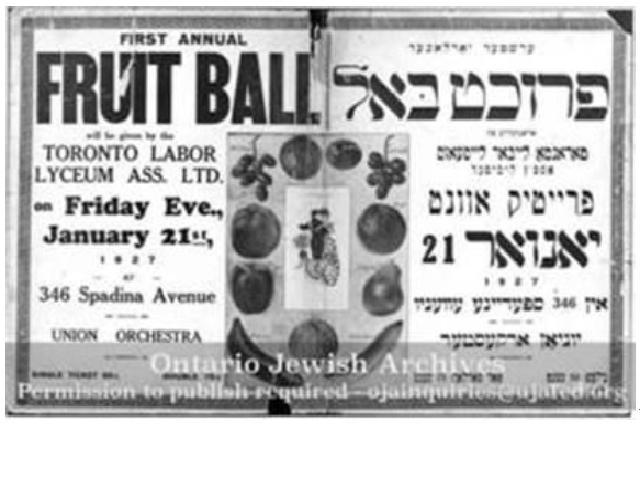 1927 (Definitely secular: held on the Sabbath)