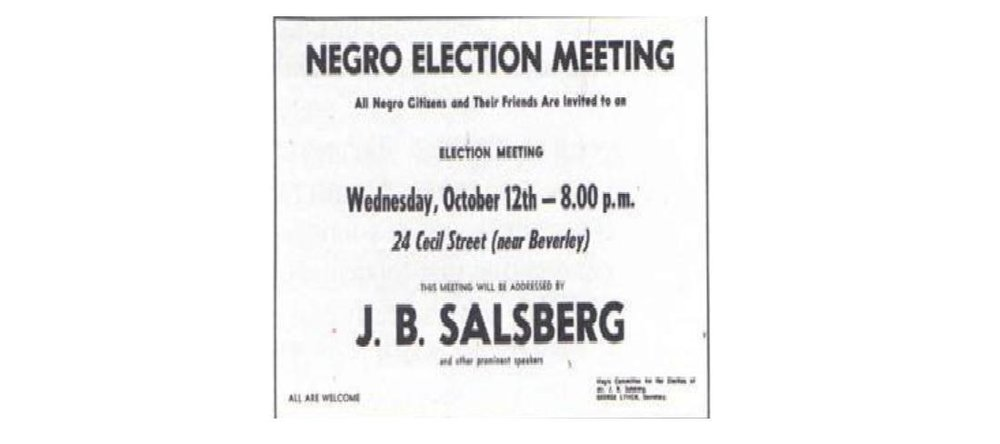 This was the 1955 Provincial election. Joe Salsberg had a lot of support in the black community. He had been active in the fight for an Ontario Human Rights Code, following a municipal decision to disallow Jews and blacks from using certain Toronto swimming pools.