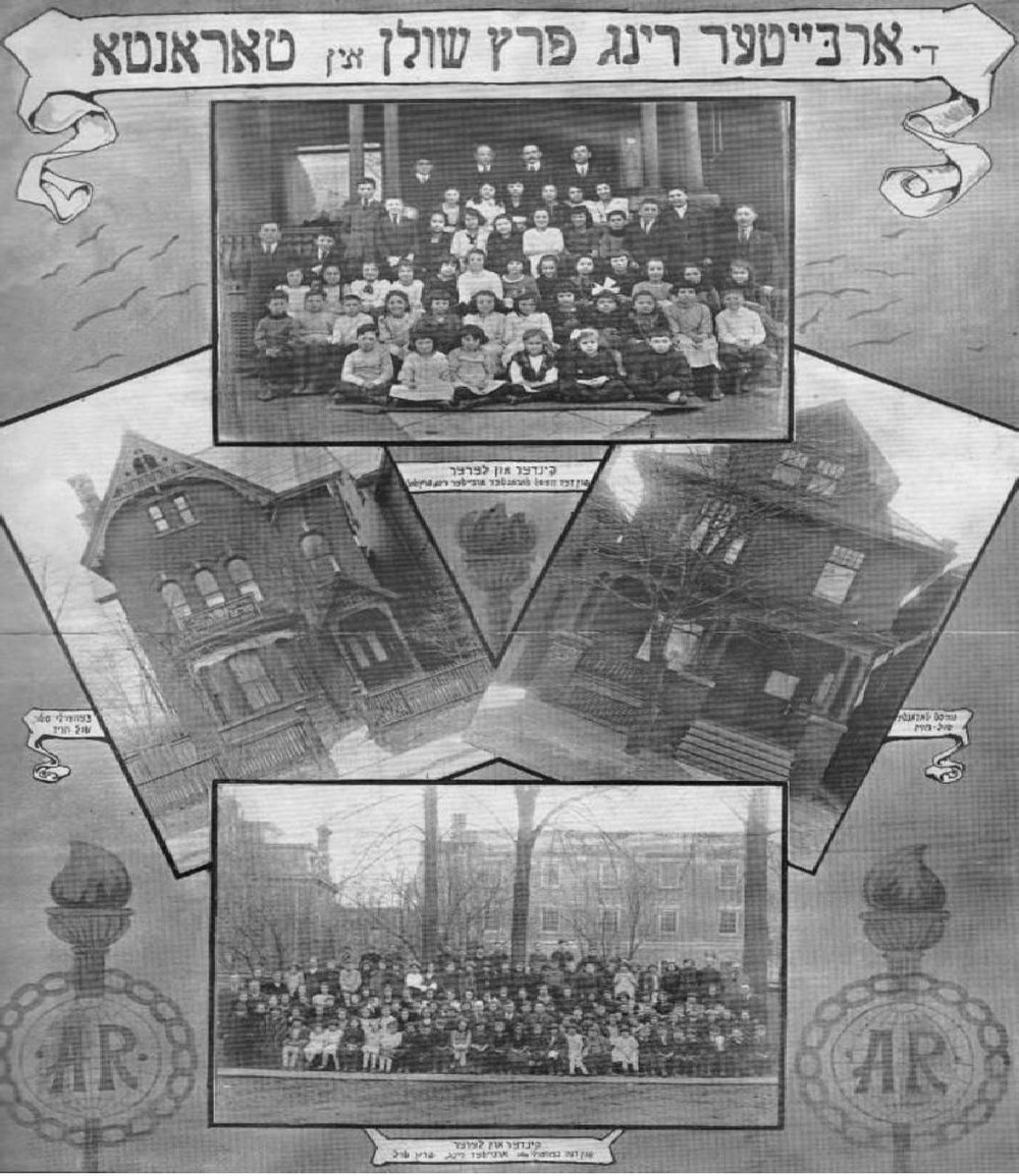 This poster, taken from the souvenir book for the 1922 convention, shows Toronto's two Workmen's Circle schools – one at 131 Maria Street in the Junction (top & middle right); the other at 194 Beverley (middle left).