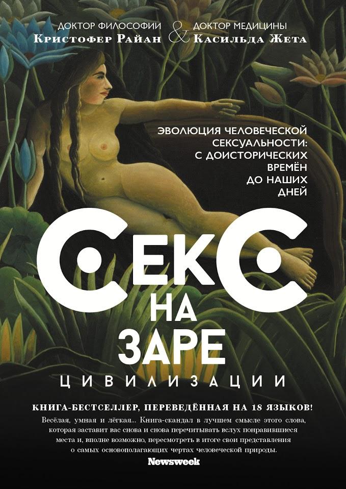 Sex_Cover_65.jpg