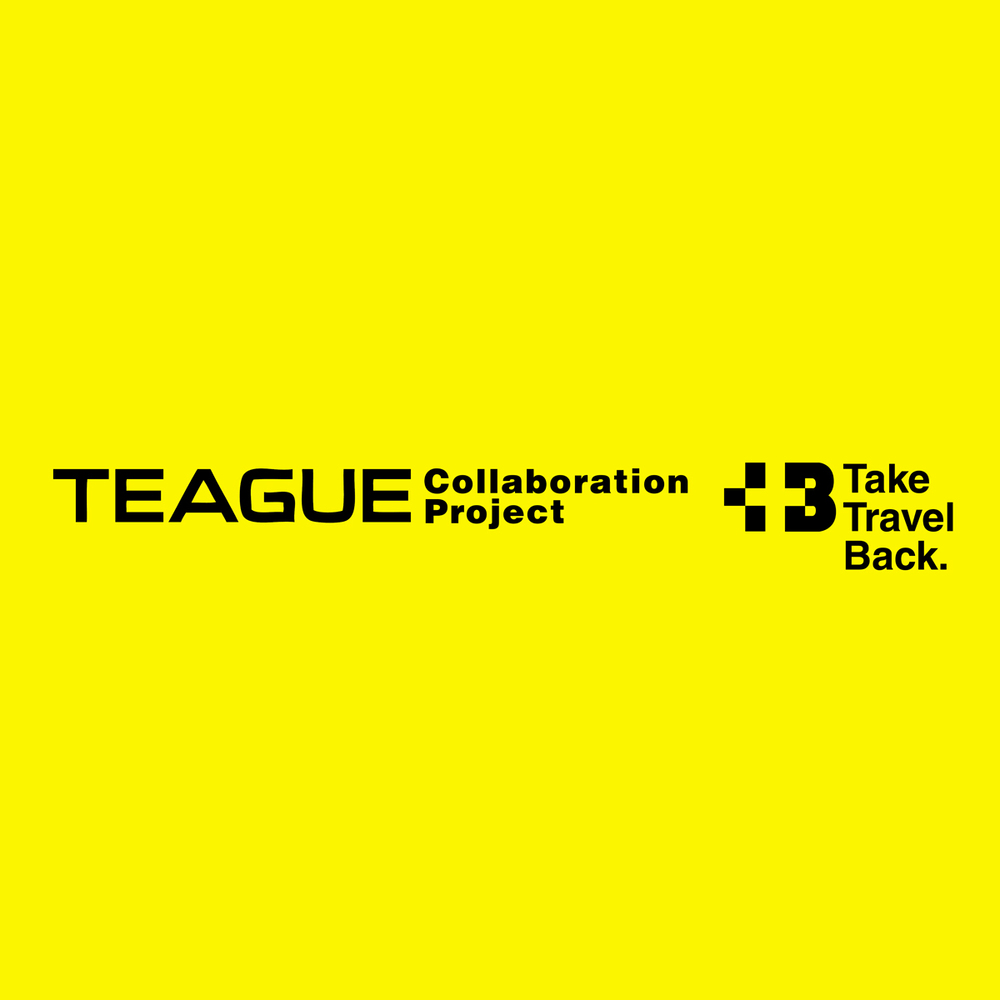 Teague  | Travel Collaboration Project