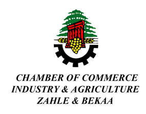 Lebanon - Chamber of Commerce of Bekaa.jpg