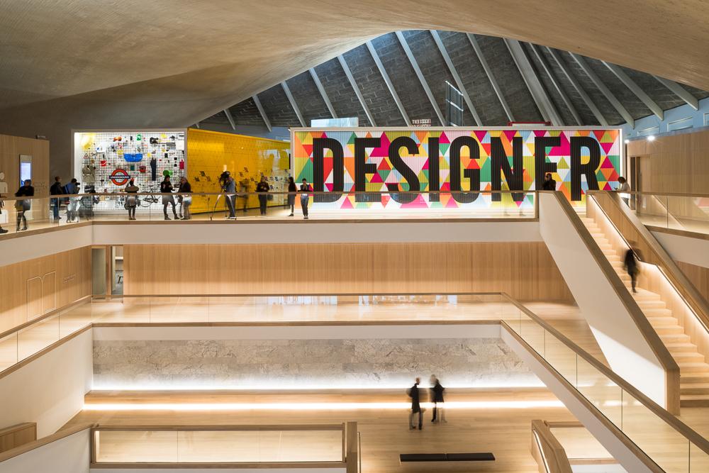 Design-Museum-1.jpg