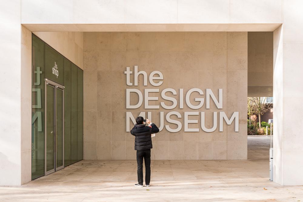 Design-Museum-8.jpg