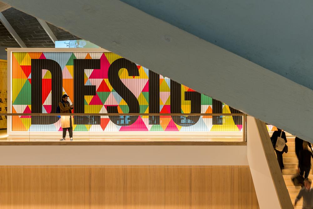 Design-Museum-20.jpg