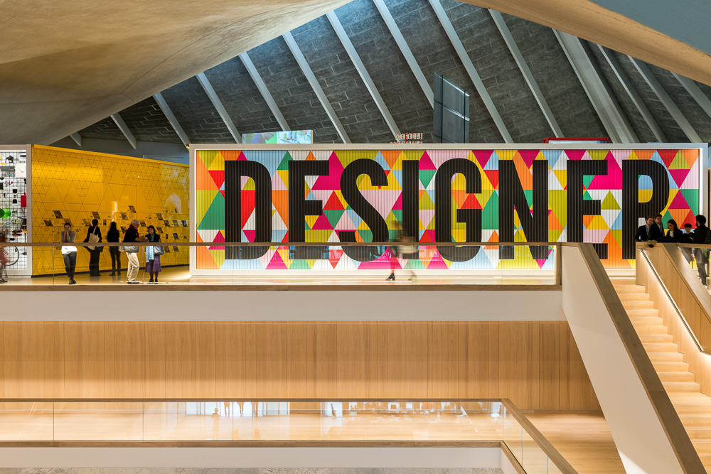 Design-Museum-21.jpg