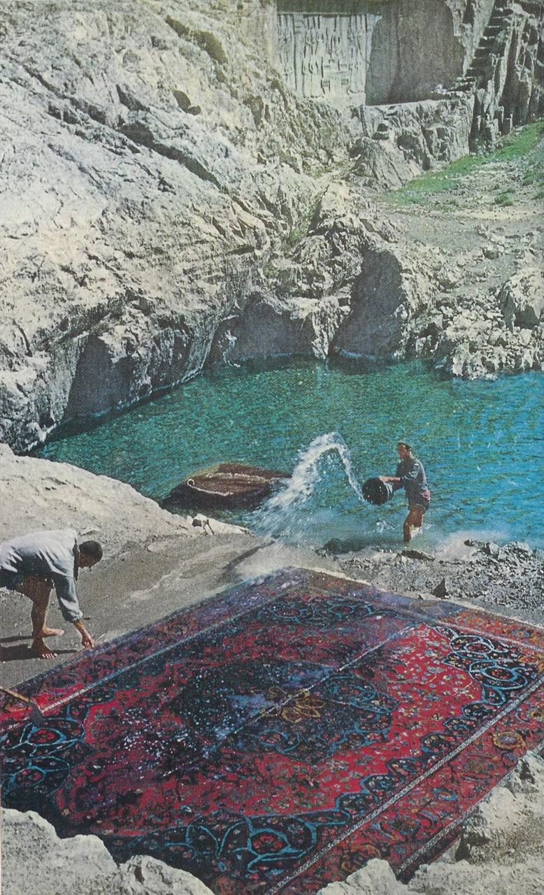 world of- rug washers in tehran.jpg