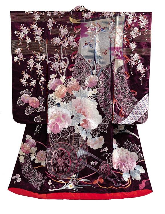 A Kimono