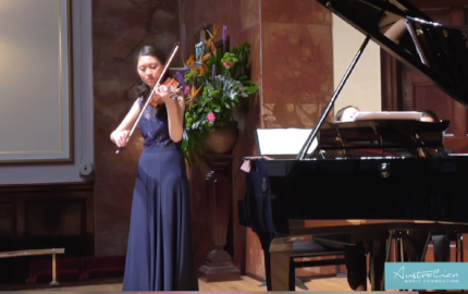 Victoria Wong at the 2017 AMF Finals, Wigmore Hall, London