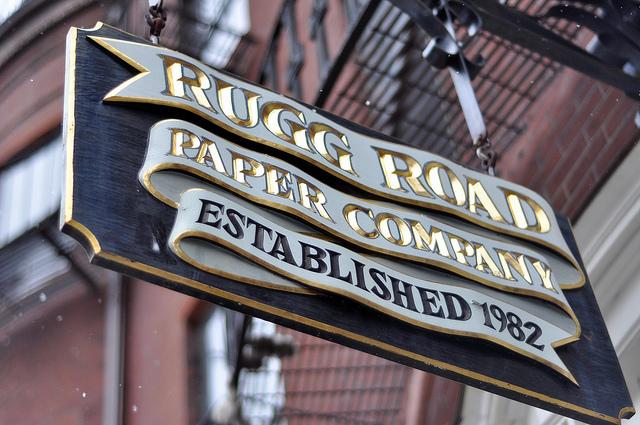 RR_sign.jpg