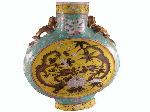 Famille Rose Chinese Vase