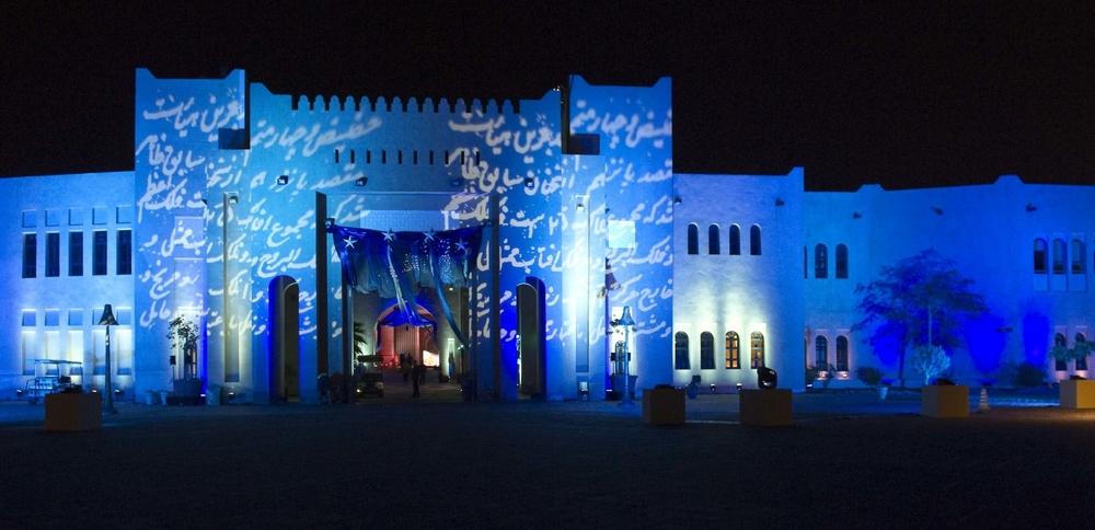 WPC Katara Eventday LowDSC_1770.jpg
