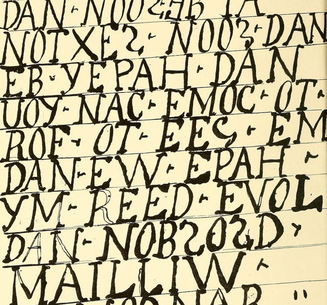 Detail of writings from a patient at Fulbourn Hospital looks like the cover of the new FIDLAR record.