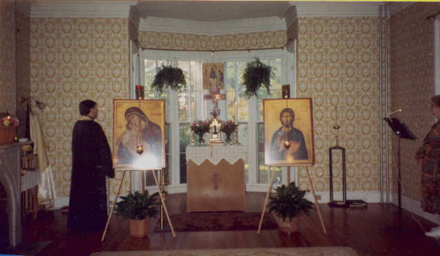 St. Timothy's Altar