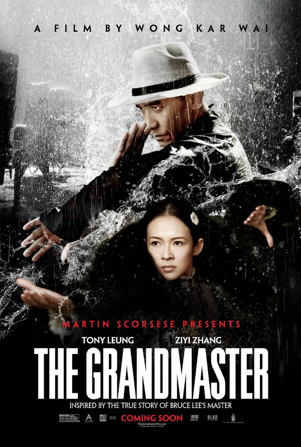 Martin_Scorsese_Presents_The_Grandmaster_600.jpg